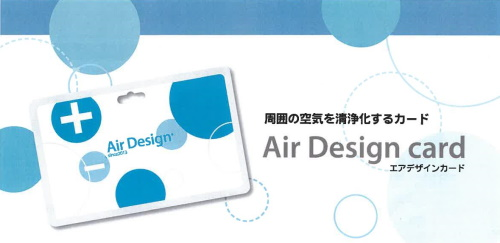 LOGO エアデザインカード